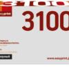 Картридж 3100MFP /  106R01379  для Xerox