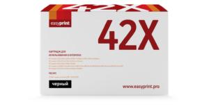 Картридж Q5942X / Q1338A / Q1339A / Q5945A для HP