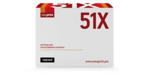 Картридж Q7551X  для HP