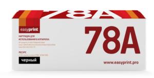 Картридж CE278A (78) для  HP