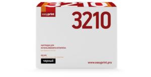 Картридж 3210 / 106R01487 для Xerox