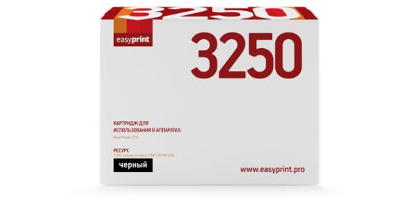 Картридж 3250 / 106R01374 для Xerox Phaser