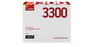 Картридж 3300MFP /  106R01412  для Xerox