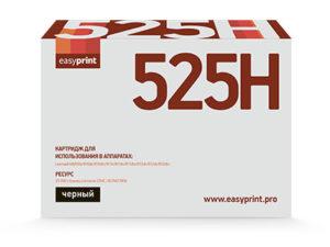 Картридж 525H / 52D5H00 / 52D0HA0  черный для Lexmark