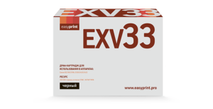Барабан EXV33 / 2772B003BA DRUM-UNIT для Canon