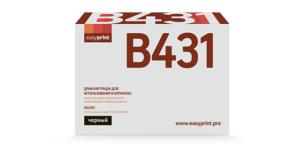Картридж EasyPrint 411 / 44574302  для Oki