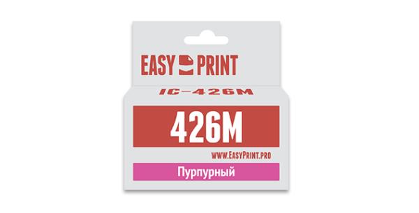 Картридж CLI-426M пурпурный для Canon PIXMA
