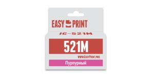 Картридж CLI-521M пурпурный для Canon PIXMA