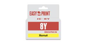 Картридж CLI-8Y желтый для Canon PIXMA