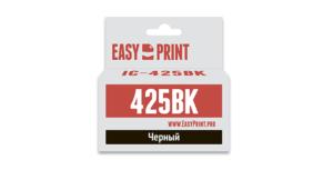 Картридж PGI-425PGBK черный