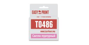 Картридж T0486 /  C13T048640  светло-пурпурный для Epson
