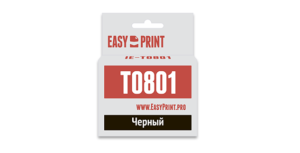 Картридж T0801 / C13T08014011 черный для Epson