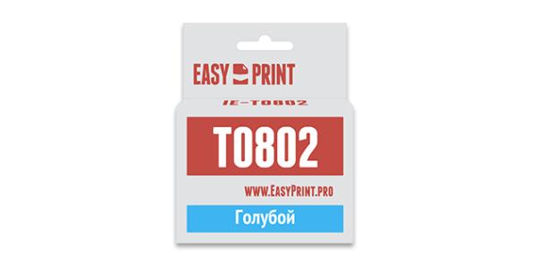 Картридж T0802 / C13T08024011 голубой для Epson