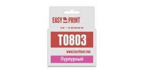 Картридж T0803 / C13T08034011  пурпурный для Epson