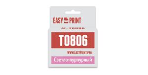 Картридж T0806 /  C13T08064011 светло-пурпурный для Epson