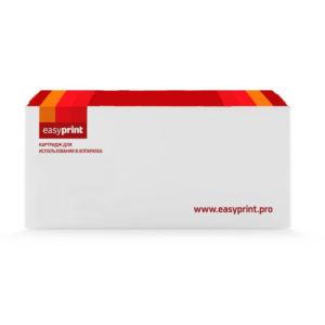 Картридж 3435 /  106R01415 для Xerox