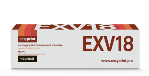 Тонер-картридж C-EXV18 / 0386B002 для Canon  черный