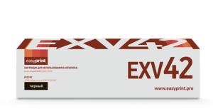 Тонер-картридж C-EXV42 / 6908B002  для Canon  черный
