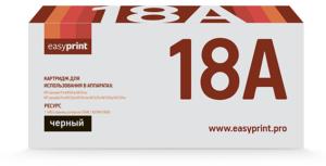 Картридж CF218A (18A)  для HP