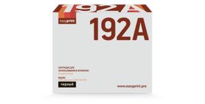Картридж CZ192A для HP