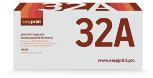 Фотобарабан CF232A (32A)  для HP LaserJet Pro