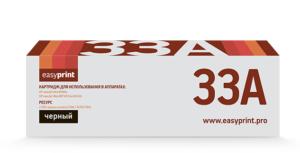 Картридж CF233A 33A для HP LJ Ultra