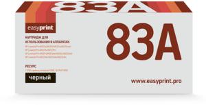 Картридж CF283A (83A) для HP черный