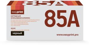 Картридж CE285A (85A) для HP