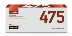 Картридж TK-475 для Kyocera