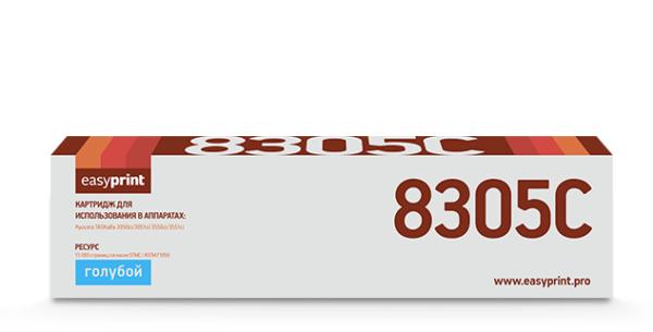 Картридж TK-8305C  голубо для Kyocera