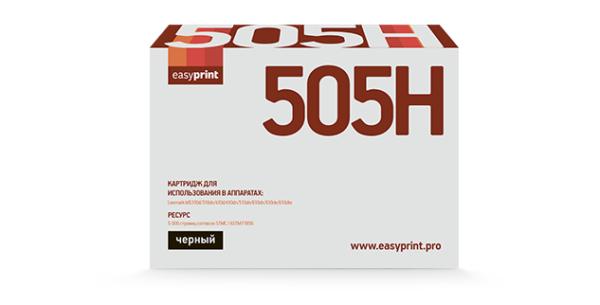Картридж  LL-505H / 50F5H00 / 50F0HA0 / TNP-36 / 39 /   для Lexmark