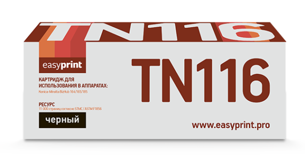 Картридж  TN-116 / TN-118  черный для Konica-Minolta