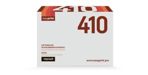 Картридж KX-FAT410A  для Panasonic
