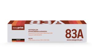 Картридж KX-FA83A (83) для Panasonic