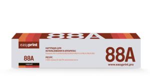 Картридж KX-FAT88A (88A) для Panasonic