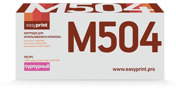 Картридж CLT-M504S   пурпурный  для Samsung