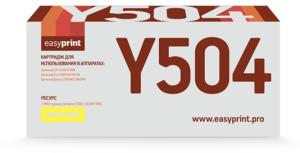 Картридж CLT-Y504S  желтый  для Samsung