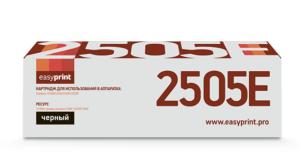 Картридж T2505E  для Toshiba e-STUDIO