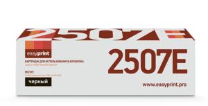Картридж T2507E  для Toshiba e-STUDIO