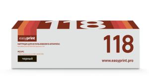 Картридж 118 / 006R01179  для Xerox  WC