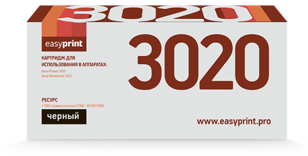 Картридж 3020 / 106R02773 для Xerox Phaser