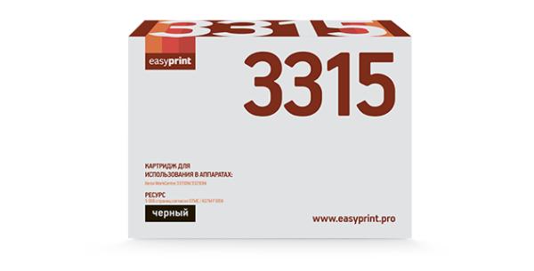 Картридж 3315DN / 3325DNI / 106R02310 для Xerox