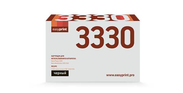 Тонер-картридж 3330 /  106R03623  для Xerox