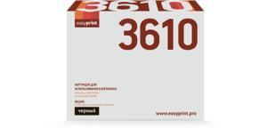 Тонер-картридж 3610 / 106R02723 для Xerox
