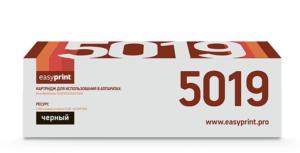 Картридж 5019 / 006R01573 для Xerox  WC
