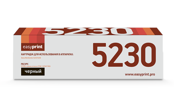 Картридж 5230 / 106R01305 для Xerox WC