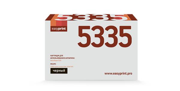 Картридж 5335 / 113R00737  черный для Xerox