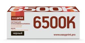 Картридж 6500B / 106R01604 черный для Xerox