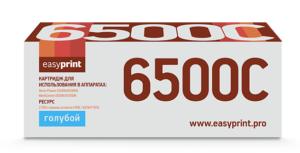 Картридж 6500C /  106R01601  голубой для Xerox
