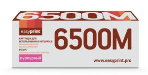 Картридж 6500M / 106R01602  пурпурный для Xerox